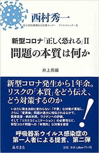 kaisha_20210813165556.jpg