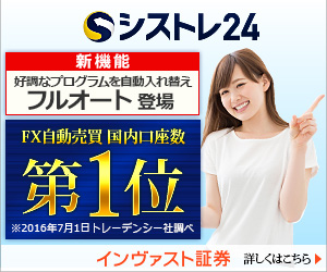 news_20160916152131.jpg