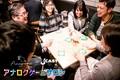 頭をフル回転させるアナログゲームがアツイ 第2回アナログゲームサロンレポート(満員御礼!)