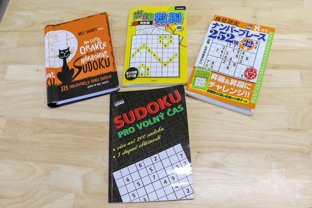 世界の数独ブック<チェコ(下)、台湾(上中央)、ニューヨーク(上左)>