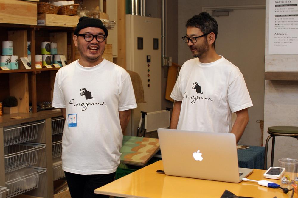 この日は、Anagumaの主催メンバーである朝倉道宏氏(株式会社ライトパブリシティ)・写真左と、杉山博一氏(株式会社オシロ)・写真右も参加。アドバイザーとして、ゲーム中は各テーブルを周って、来場者をサポートしてくれました。