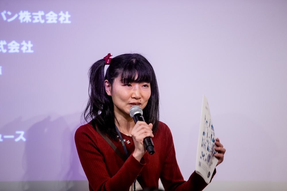 Gaiax Communityを運営する大川さん。