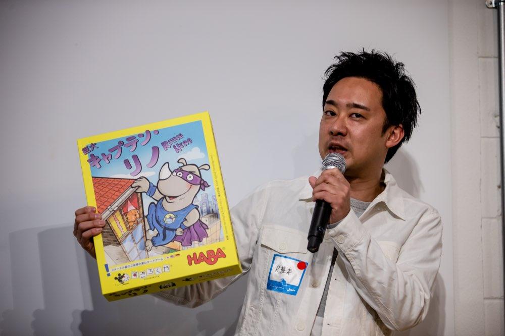 R藤本さんは、巨大版をプレイ。