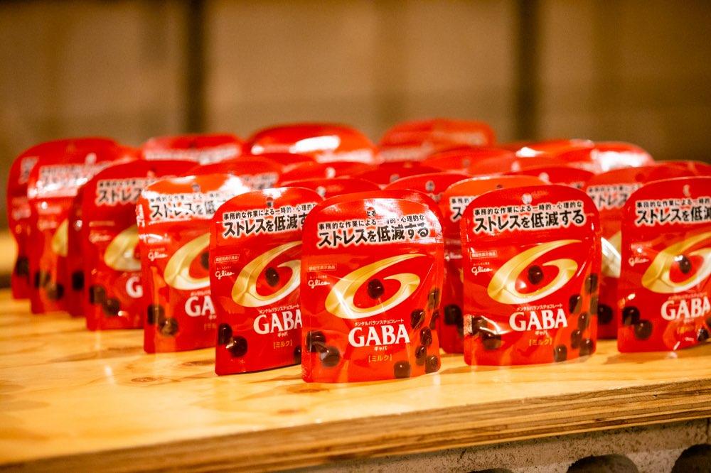 江崎グリコ株式会社 「GABA」