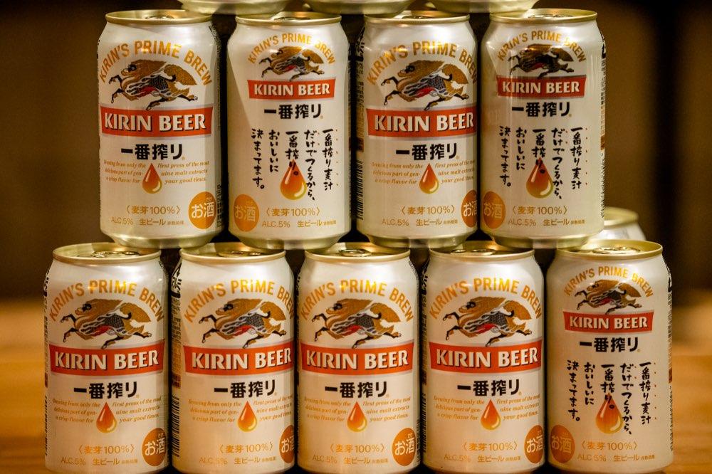 キリンビール株式会社 「キリン一番搾り」