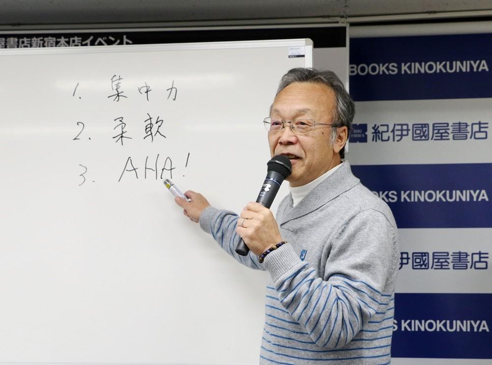 日本数独協会代表理事の後藤好文さん