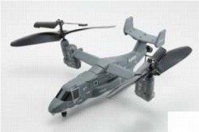 これはヘリか飛行機か? ハニービー V-22 オスプレイ