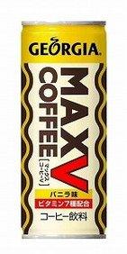 「ジョージア マックスコーヒー」に7種類のビタミン入り新商品登場