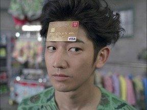 瑛太出演の「MUFGカード」新CM  7月18日から好評OA中