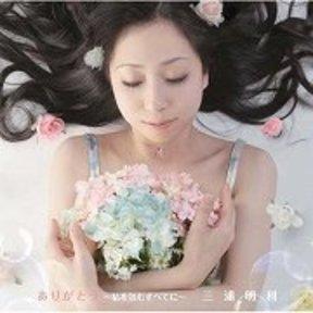 【J-CAST独占インタビュー】美人すぎる尼さんCDデビュー 「ありがとう」を歌で伝えたい
