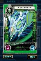 カードゲームにJ-CASTオリジナルクリーチャー出現