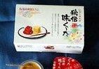 【ご当地グルメ食べまくり】沖縄・豆腐ようと泡盛で最高の「酒体験」