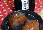 【ご当地グルメ食べまくり】石川・輪島の丸柚餅子は上品の極み