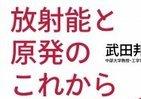 武田教授が「白熱教室」 女子高生たちのクールな判断力にびっくり