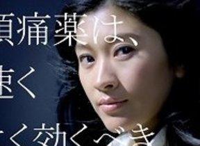 篠原涼子起用の「イブクイック頭痛薬」新CM、1月20日からオンエア