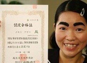 イモトアヤコが資格試験合格、感動のフィナーレを配信中