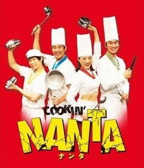 韓流エンタメ「NANTA」凱旋来日 復興イベントにも緊急出演!