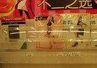 【北京発】語尾に「スムニダ」で韓国人のふり 尖閣デモ過熱で日本人が「防衛策」