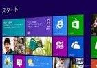 ああ勘違い、「報道が悪い」の声も Windows 8入れてもタッチパネルに「変身」しません