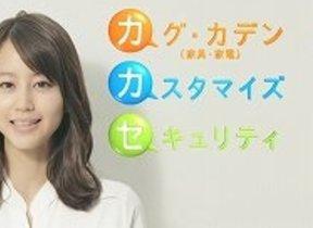 「グアムリゾートの旅」当たる 紅白司会・堀北真希が学生にも「カカセ!」