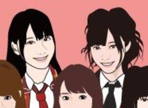 AKB48「奔放恋愛」解禁の年に!? 2013年芸能界はこうなる
