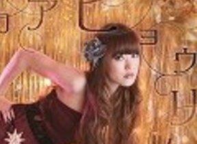 【アカシアオルケスタ・インタビュー】 ピアノロックが叩きつけた挑戦状 3rdアルバムにみる「変幻自在」の境地