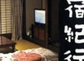 【書評ウォッチ】白黒テレビの「ボロ宿」に泊まる 昭和レトロの魅力つまったブログ本