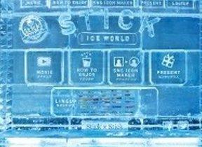 「氷でできた」ウェブサイト見てヒエヒエ気分に! AGF「STICK ICE WORLD」の挑戦