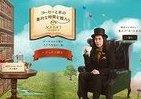 又吉が「言葉のギフト」を選んでくれる AGF ギフト「コーヒーと本の贅沢な時間を贈ろう」キャンペーン