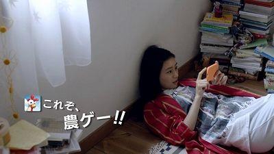 「ヘイ・デイ」の日本初となるテレビCMを放映開始