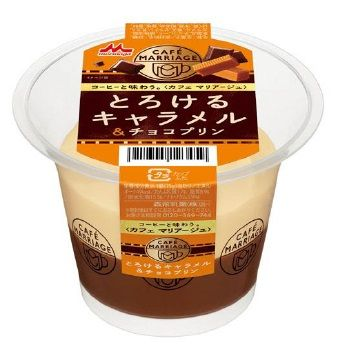 「CAFE MARRIAGE とろけるキャラメル&チョコプリン」