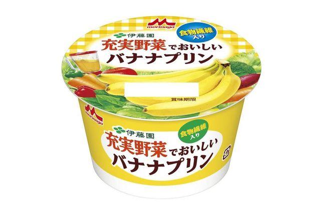 伊藤園「充実野菜」を使用したデザート