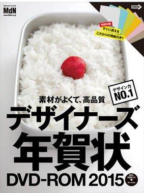 価格は1500円(税抜)