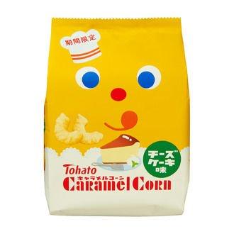 キャラメルコーン・チーズケーキ味