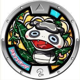 限定妖怪メダル「ツチノコパンダ」(全1種) (C)L5/YWP・TX
