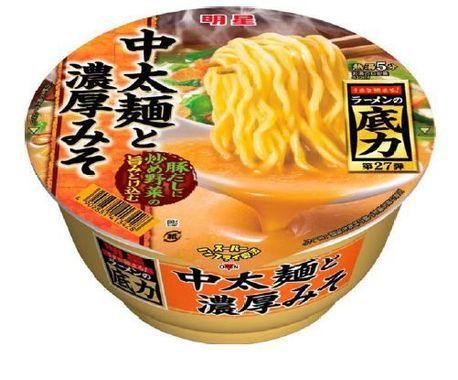食感が楽しい中太麺が主役のパッケージ