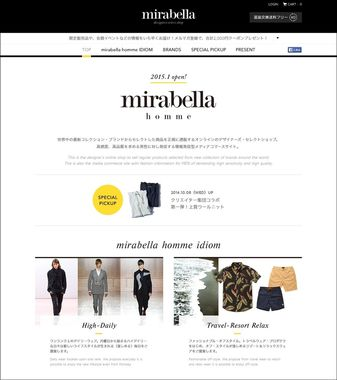 「mirabella homme」のティザーサイト