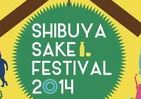全国24の蔵元が渋谷に集結 日本酒飲み放題イベント
