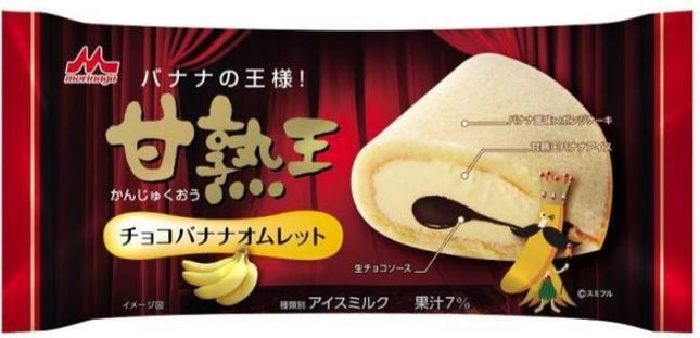 パッケージには甘熟王のキャラクター「バナナの王様」を描き、劇場をイメージした落ち着いた赤を基調にしたデザインに