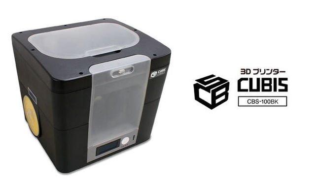 3Dプリンターも6万円以下で買える時代に