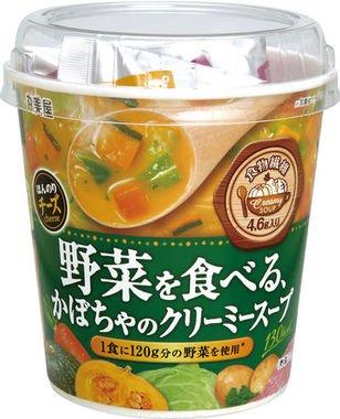 お湯を注ぐだけ、のお手軽簡単スープ