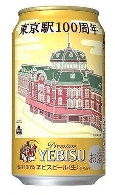 「東京駅100周年缶」