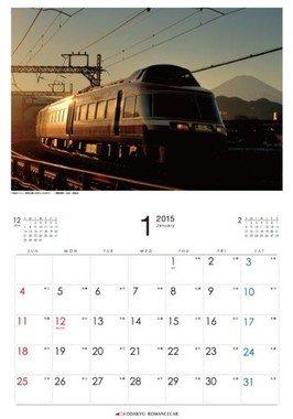 「小田急ロマンスカーカレンダー 2015」(1月)