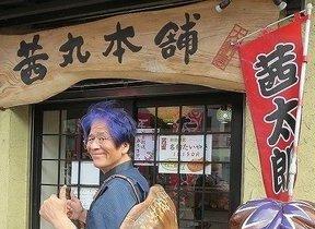 大阪のどらやき屋名物会長の「産卵」動画がちょっとヤバい