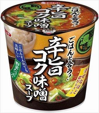 濃幸 ごはんと合う!辛旨コク味噌スープ