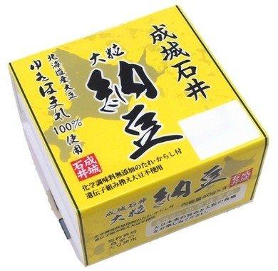 成城石井初のオリジナル納豆