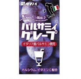 本場イタリアのバルサミコ酢使用!