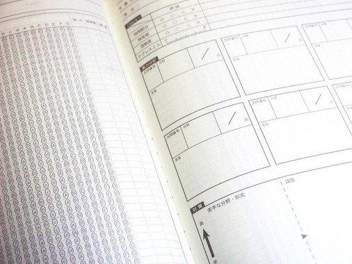 センター試験用は、左ページがマークシートになっており、本番さながらの演習が可能
