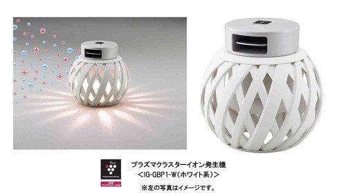 リボンモチーフのデザイン 間接照明としても使える