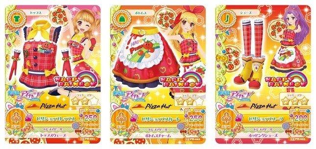 アイカツ!カードAセット (C)2014 SUNRISE/BANDAI, AIKATSU THE MOVIE
